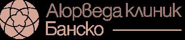 ayurveda-clinic-bg-logo-bansko-desktop