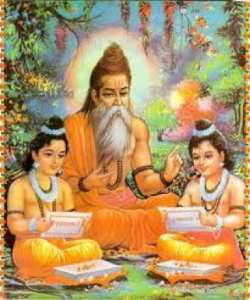 Древни Аюрведа учители и ученици | Ayurvedabansko